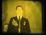 Яхромский ДК 30 лет победы
