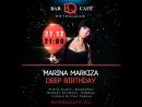 Birthday Dj Markiza 27.12.2016, Bar BQ Cafe