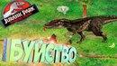 БУЙСТВО И СМЕРЧ - Jurassic Park Operation Genesis 12