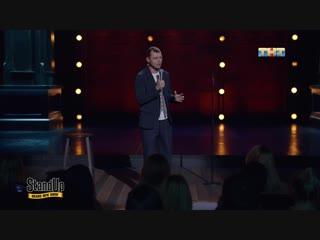 Stand Up: Виктор Комаров - О втором ребенке