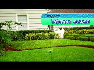 Fresh garden - уникальная система полива