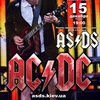 15.12.12 AS/DS The 1-st Official AC/DC Tribute i