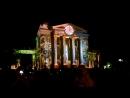 Фестиваль световых представлений, Севастополь