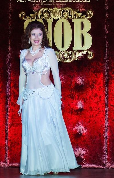 Лидия Забелина, 22 января , Санкт-Петербург, id80687993