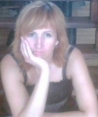 Ірина Мейсар, 7 сентября 1973, Мукачево, id190082067