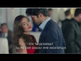 Нихан и Кемаль   ревность (480p).mp4