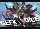Geek Voice - Divinity Original Sin 2 Одинокие Волки пробуют не тупить