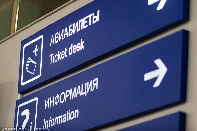 Рейс из Красноярска в Томск задерживается на 6 часов по техпричинам