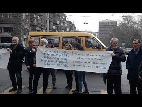 ՈւՂԻՂ. Բողոքի ակցիա Հայաստանում ՌԴ դեսպան13