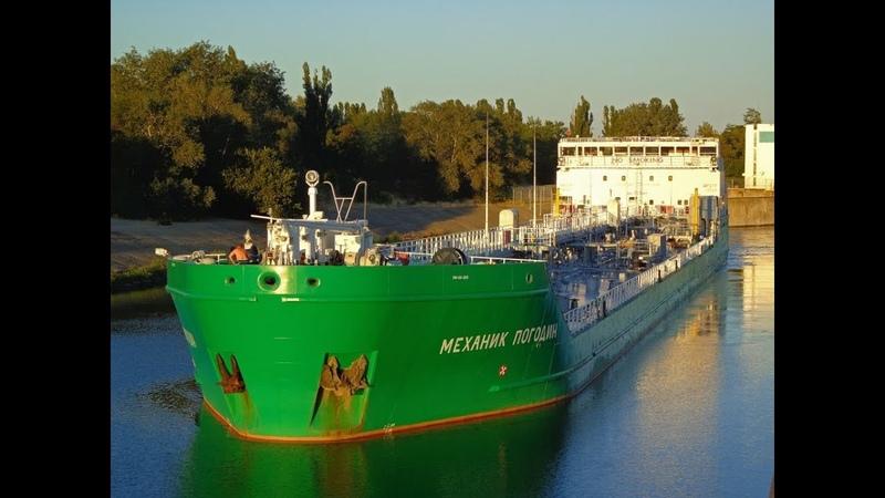 Как Россия будет освобождать захваченный Украиной танкер Механик Погодин