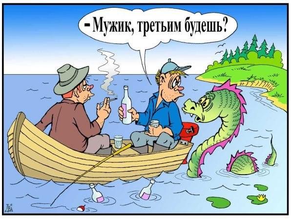 шуточные сценки о рыбаке
