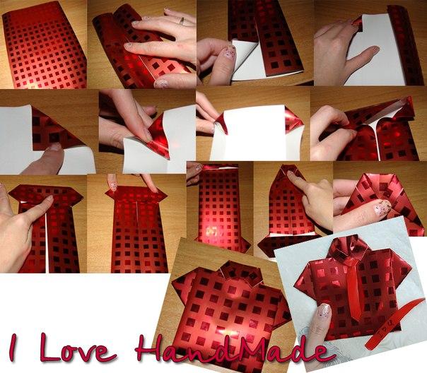 Оригами - конверт для денег