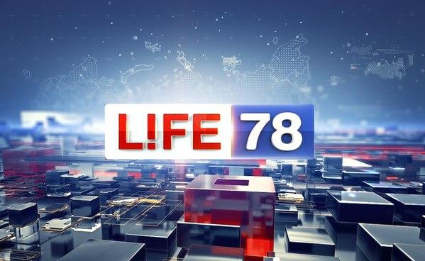 Вечерние новости россия 1 сегодня смотреть онлайн новосибирск