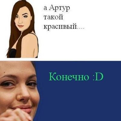 Мэри Китти, 17 декабря , Тольятти, id208997002