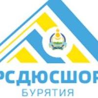 Логотип РСДЮСШОР Бурятия