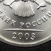 Монеты современных России и США