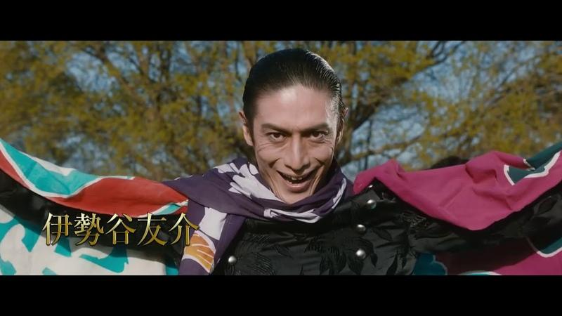 Fly Me to the Saitama (Tonde Saitama) theatrical trailer - Hideki Takeuchi-directed movie