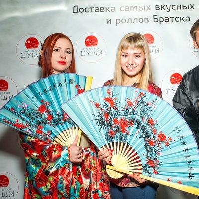Дарья Афанасьева, 7 августа , Братск, id30546272