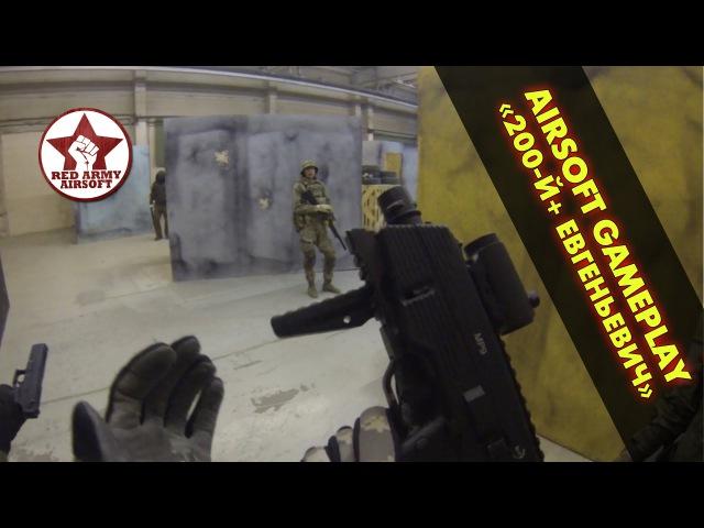 Airsoft Gameplay 200-й Евгеньевич. GBB MP9, CYMA Glock, Glock 18c WE [Red Army Airsoft]