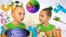 Влог ♫ Дети танцуют на конкурсе Dance Exclusive ♫ Смотреть ВСЕМ / Unika блог
