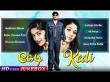 Yuvan Shankar Raja Hits Kedi Tamil Movie Songs Video Jukebox Ravi Krishna Tamanna Ileana