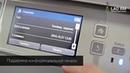 EPSON WorkForce Pro Mono струйные монохромные принтеры и МФУ для офиса