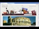 Создание дизайна сайта для блога путешественника, урок№6 Дорабатываем сайт