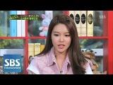 [CLIP] 140317 Рассказ Суён об отношениях с Чон Кёнхо @ SBS Healing Camp