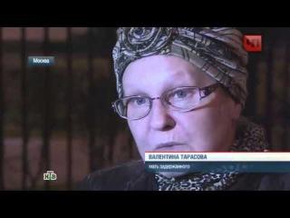 Полиция предотвратила массовую драку рублёвских и люберецких подростков