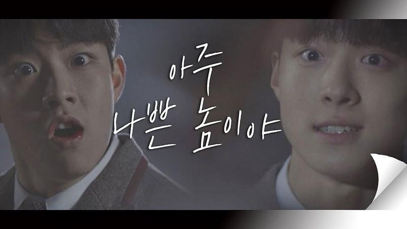 """서동현(Suh Dong Hyun)을 ′친구′라고 믿었던 남다름(Nam Da Reum) """"너 아주 나쁜 놈이야.."""" 아47"""