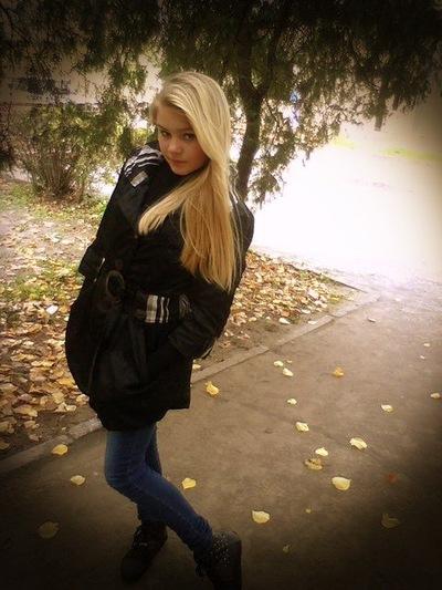 Марина Новикова, 20 ноября 1998, Луганск, id186025348