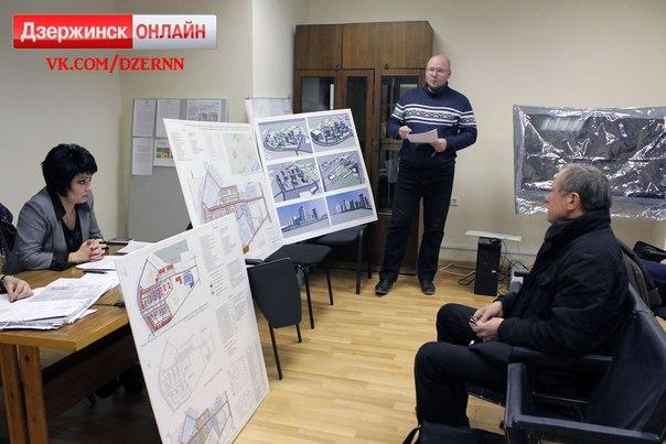 управление архитектуры гдзержинск