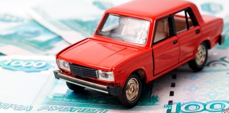 Отмена транспортного налога для легковых 2018 подробности, последние новости, текст документа
