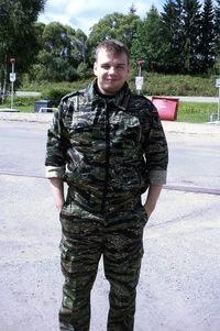 Саша Богачев