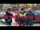 Это «моё место»! Моя парковка Я её арендовал! Проблемы с парковкой в центре Нижнего Новгорода