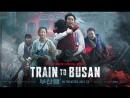 Поезд в Пусан / Последний экспресс / Busanhaeng / Train to Busan. Перевод Юрий Сербин