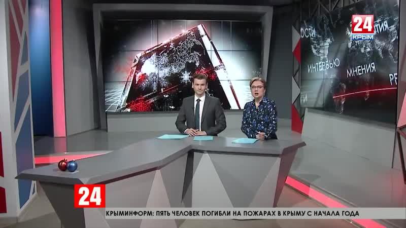 Метель, снег с дождём - в Крыму ухудшится погода. Прямое включение корреспондента Дмитрий Попова