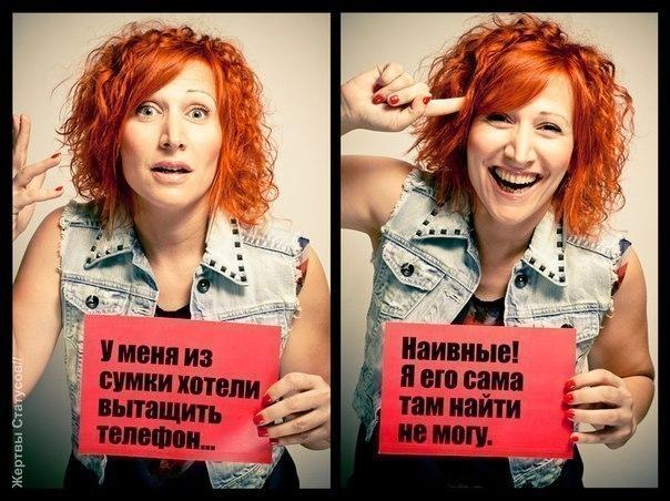 не удалось))))