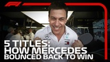 Toto Wolff On Mercedes' Fifth Constructors' Title