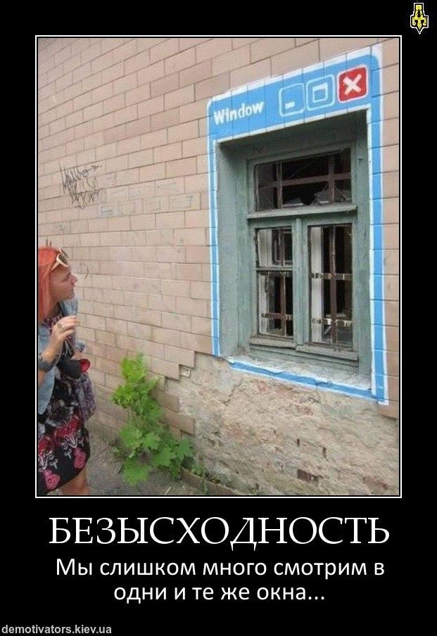 Ирину, обожал скачать песни короткие на звонок русские (на улице