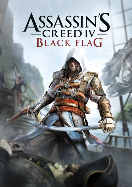 Assassins Creed IV Black Flag logo, coverart, логотип, картинка