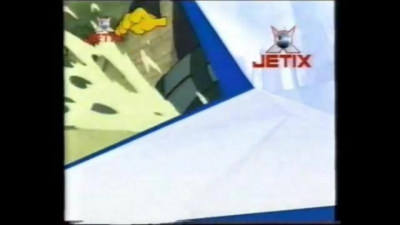Далее на Jetix_ Гаджет и гаджетины (2005)