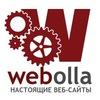 Studio Webolla