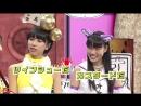 Momoclo Dan x BOT Vol.1_2 [2013.04.12]