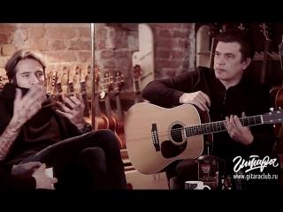 Интервью гитариста гр.
