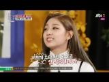 [170209] Mijoo & Yein Cut @ Song Ji Hyos Beauty View Ep.4