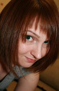 Наталья Щасливая