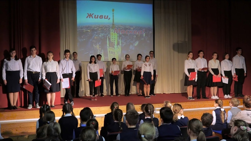 Мероприятие Битва под Москвой 5 декабря 2018 ГБОУ Школа 2098
