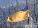 утопили Украину 2ch webm