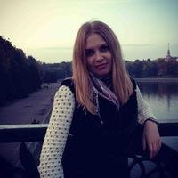 Алина Михайлова, 31 января 1999, Москва, id195849259